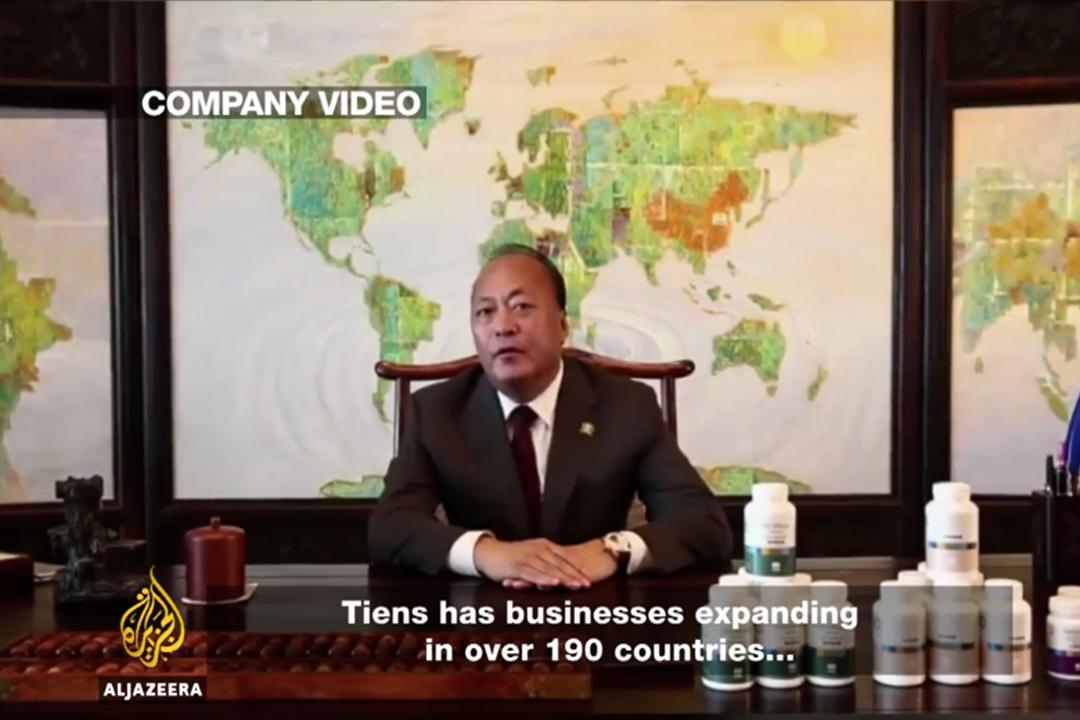 宣傳天獅產品的視頻。