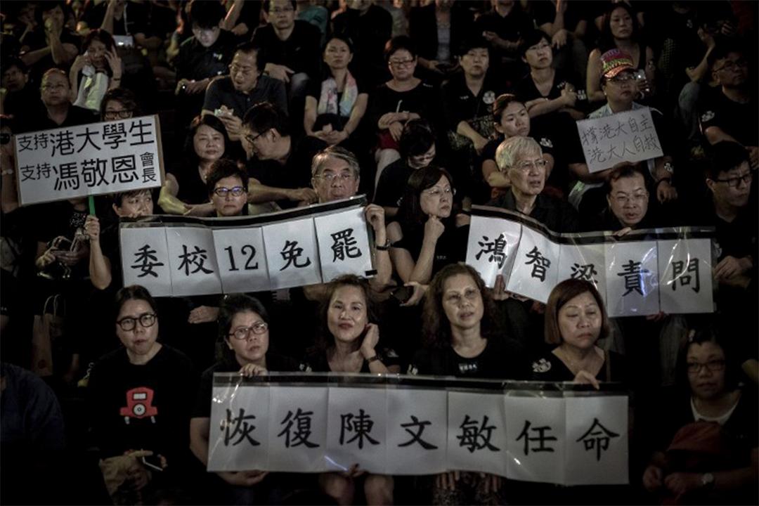 2015年10月,有1000多名學生,校友和教師於港大抗議。