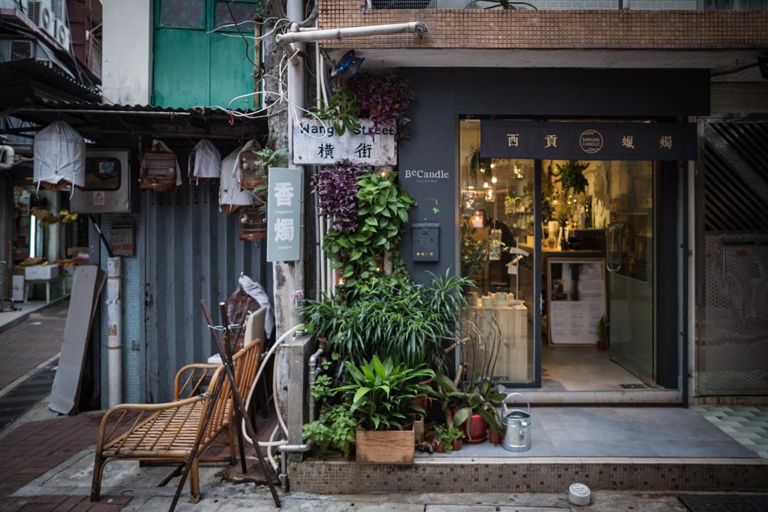 位於西貢的BeCandle店舖。