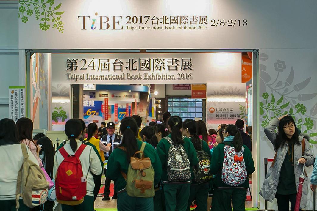 林榮基原計畫於2月6日從香港往台灣參加台北國際書展以及一系列公開講座。