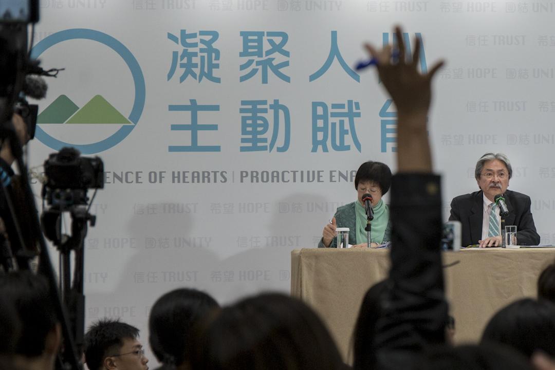 2017年2月6日,香港特首參選人曾俊華舉行政綱發布會。