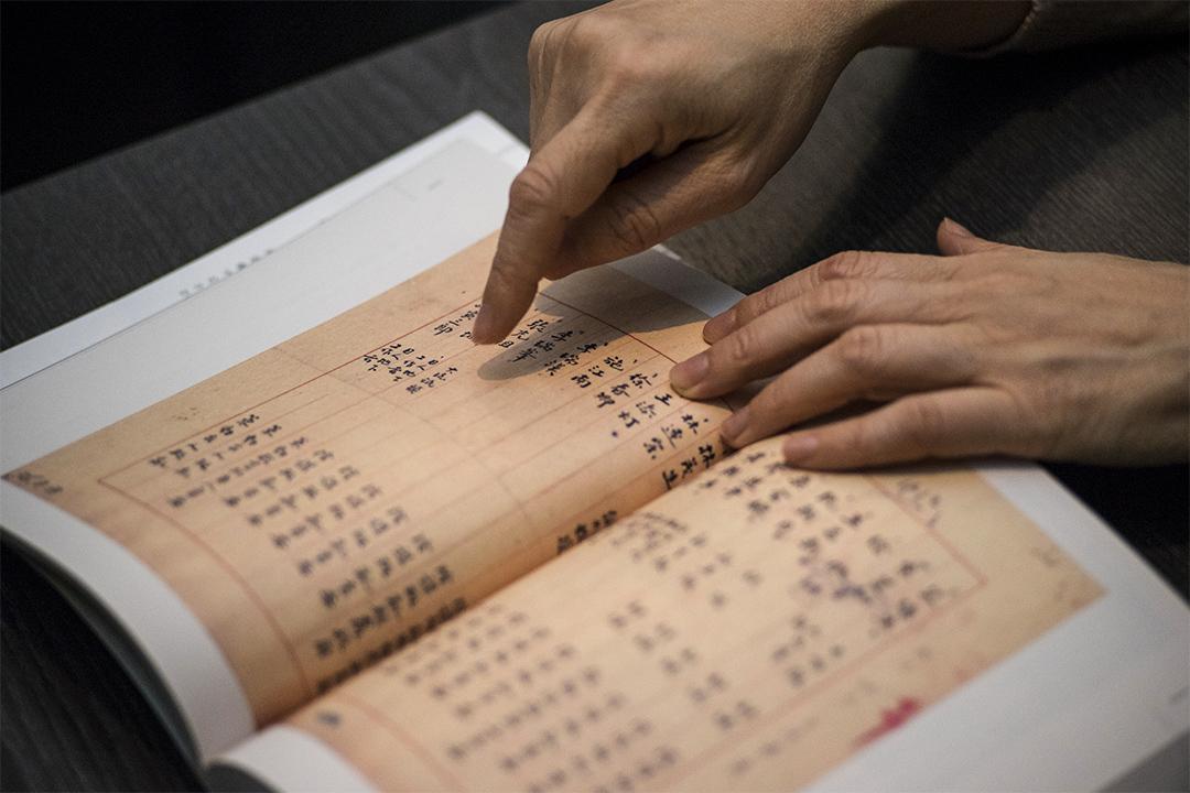 作者會把潦草的字跡的公文檔案重新整理一次,方便讀者理解。作者打開一頁為1947年3月11日,陳儀呈蔣介石的第一批名單,即是遭「密裁」者,為台灣媒體、政治及司法改革領袖。
