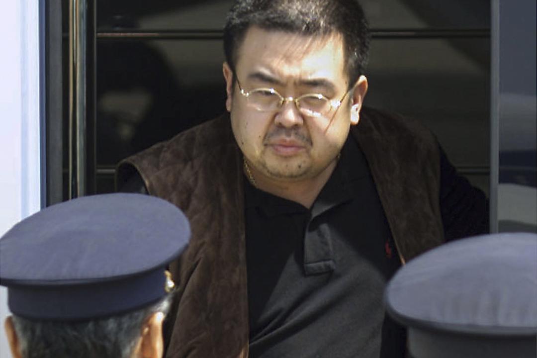 2001年5月4日,金正男去日本迪士尼遊玩遭驅逐,被日本當局驅逐出境。