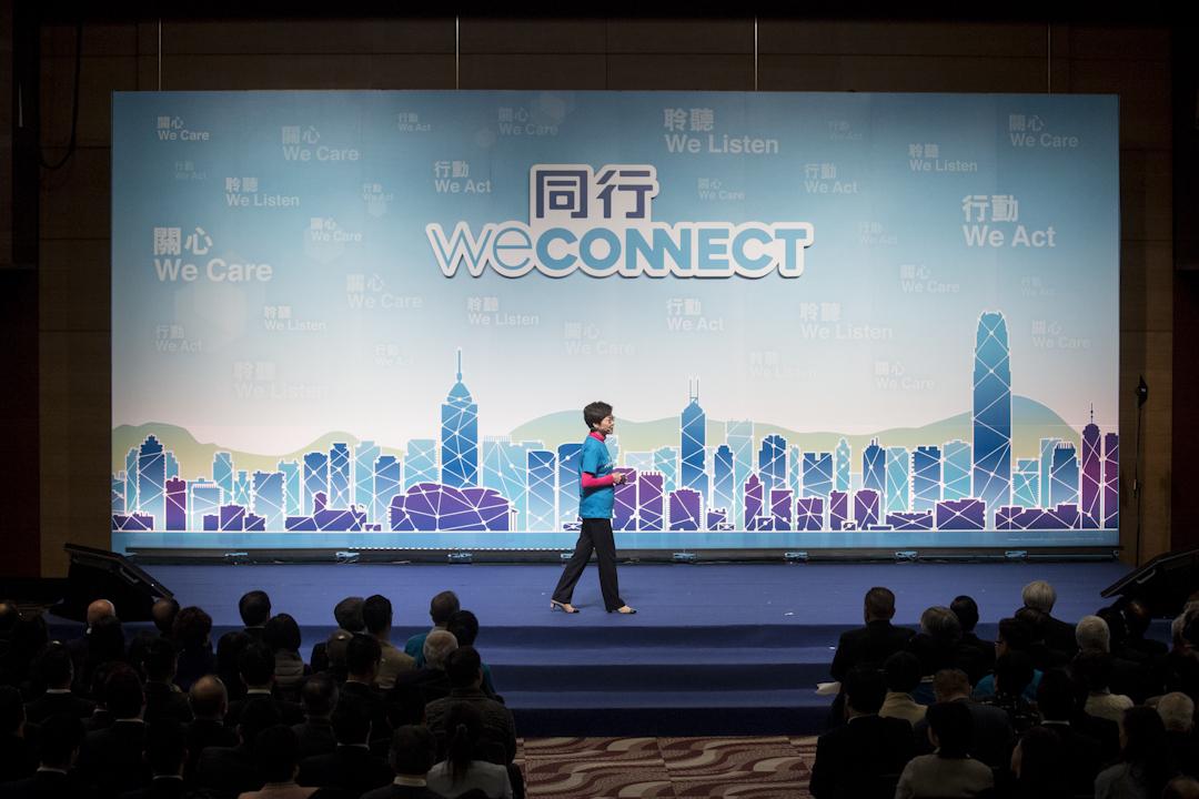 2月3日,林鄭月娥於香港會議展覽中心(會展)舉行「競選分享會」。