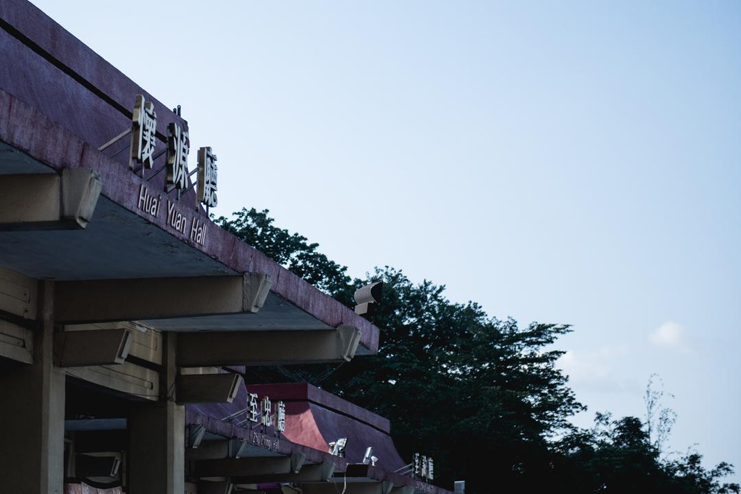 台北第二殯儀館各級禮廳。