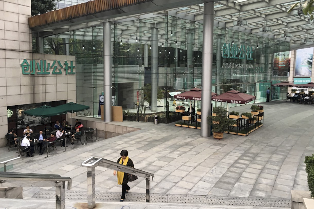 北京創業公社向全球青創人才招手,其中「台灣青年創業驛站」已於2016年10月21日啟動,目前有32個台灣團隊進駐。圖為北京創業公社外觀。