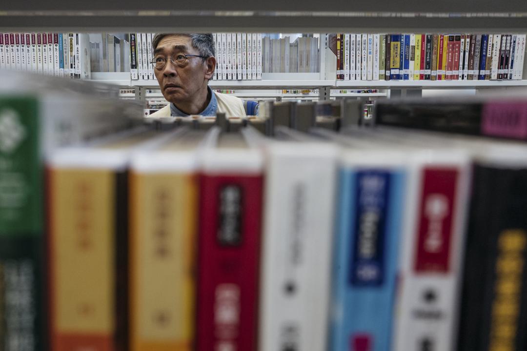 林榮基在香港一間書店。