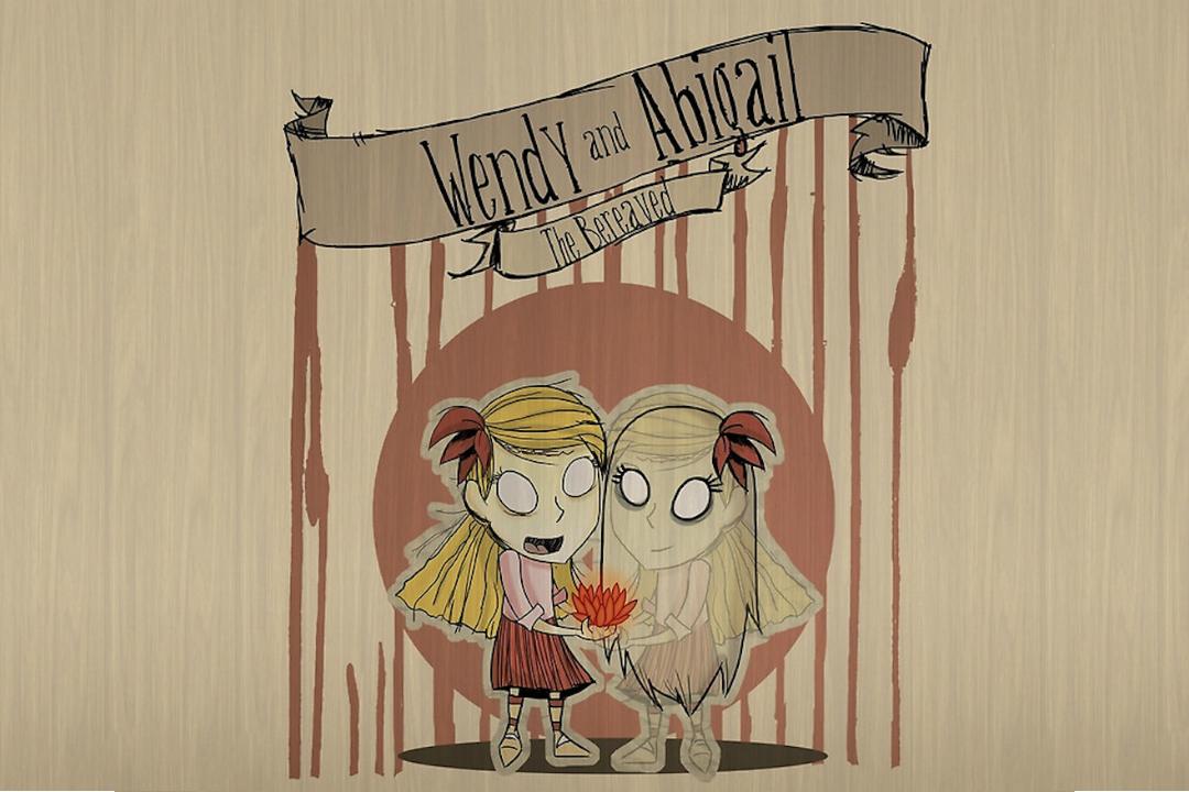 温蒂和姐姐在一起。