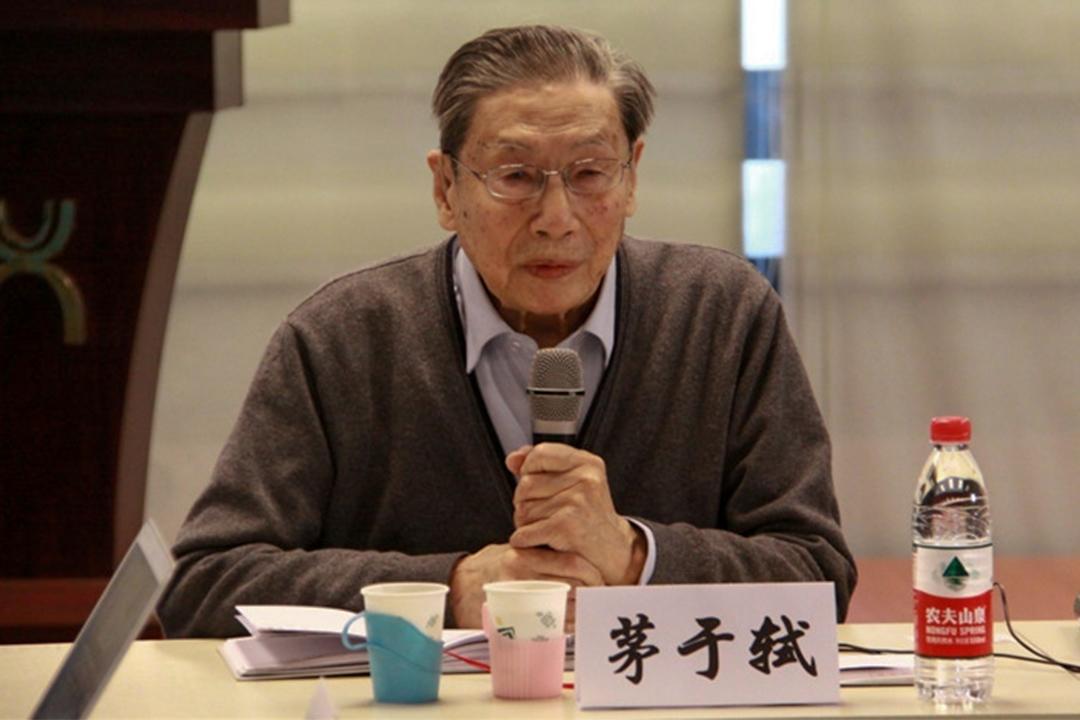 著名獨立智庫天則研究所的創辦人茅於軾。