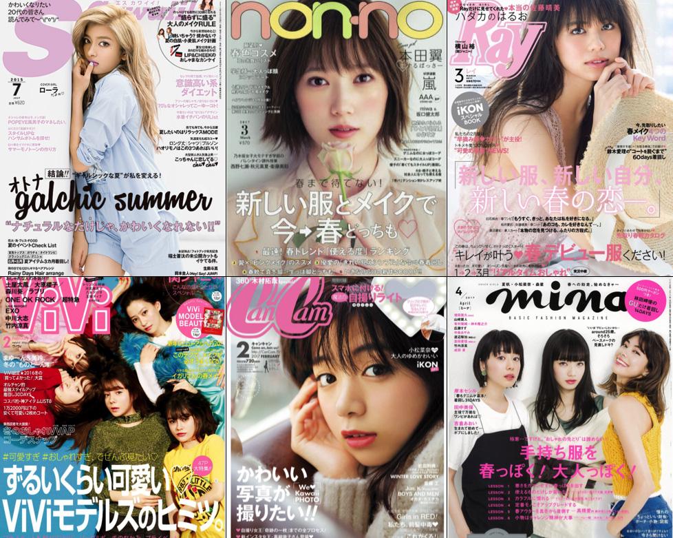 網路媒體票選最受20歲前後女生讀者歡迎的雜誌。