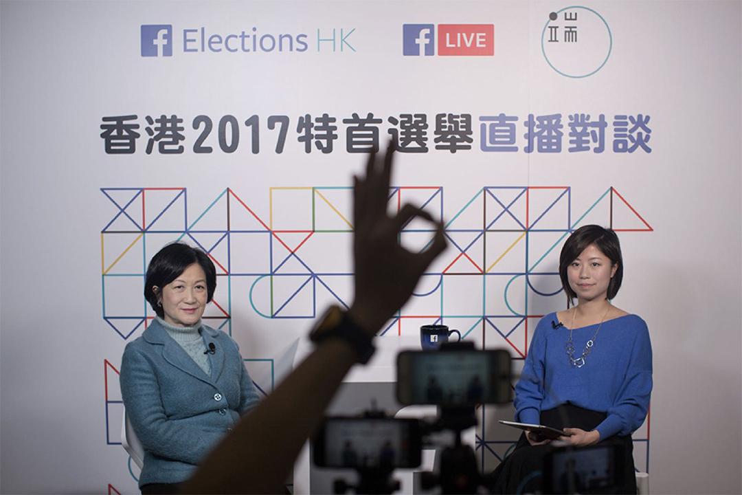 端傳媒與Facebook合作,推出特首選舉直播對談系列,葉劉淑儀是第二位特首候選人參與直播。