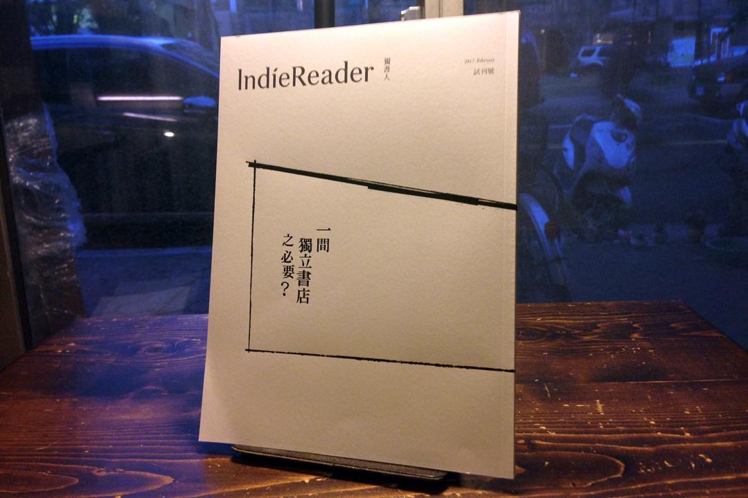 有河BOOK店主分享本屆書展不能錯過的十本書。