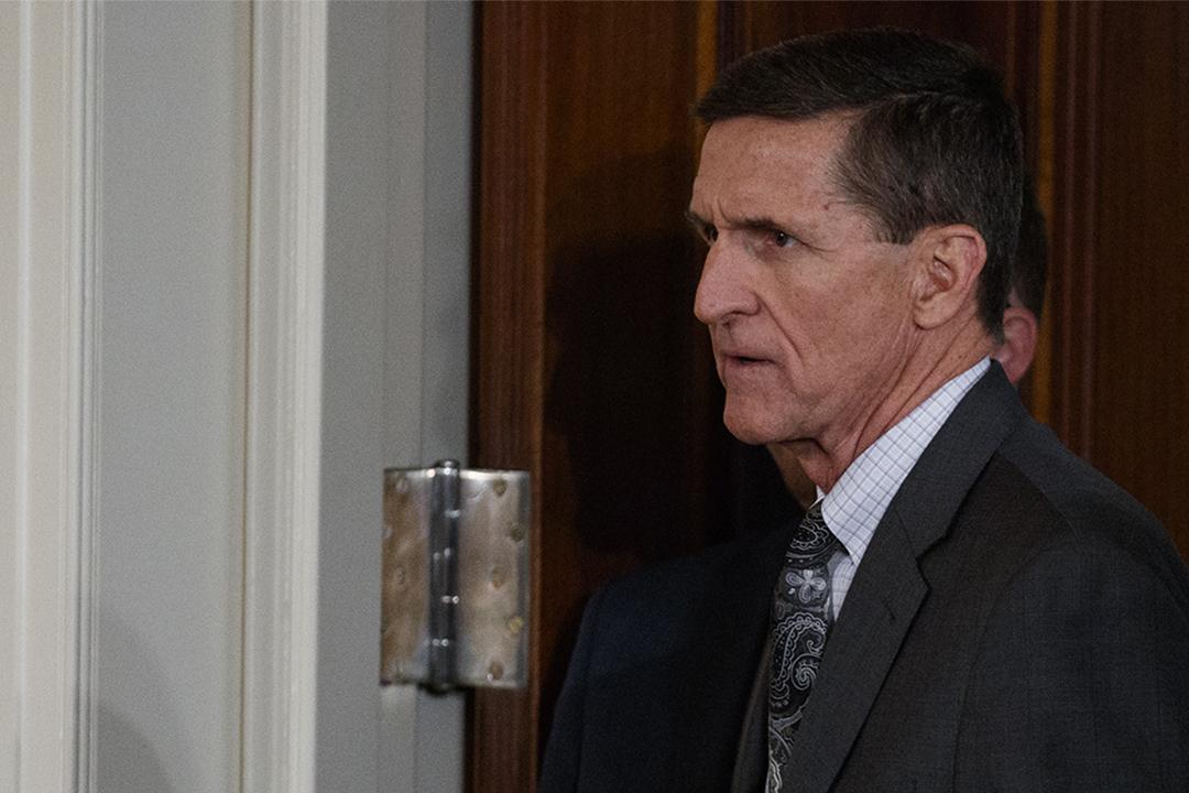 白宮稱弗林下台是因信任問題。
