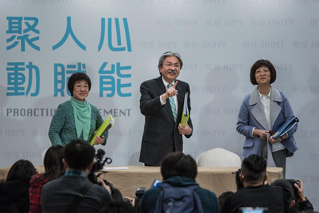 2月6日,前財政司司長曾俊華在競選網站發表政綱,並於當天下午舉行政綱發布會。
