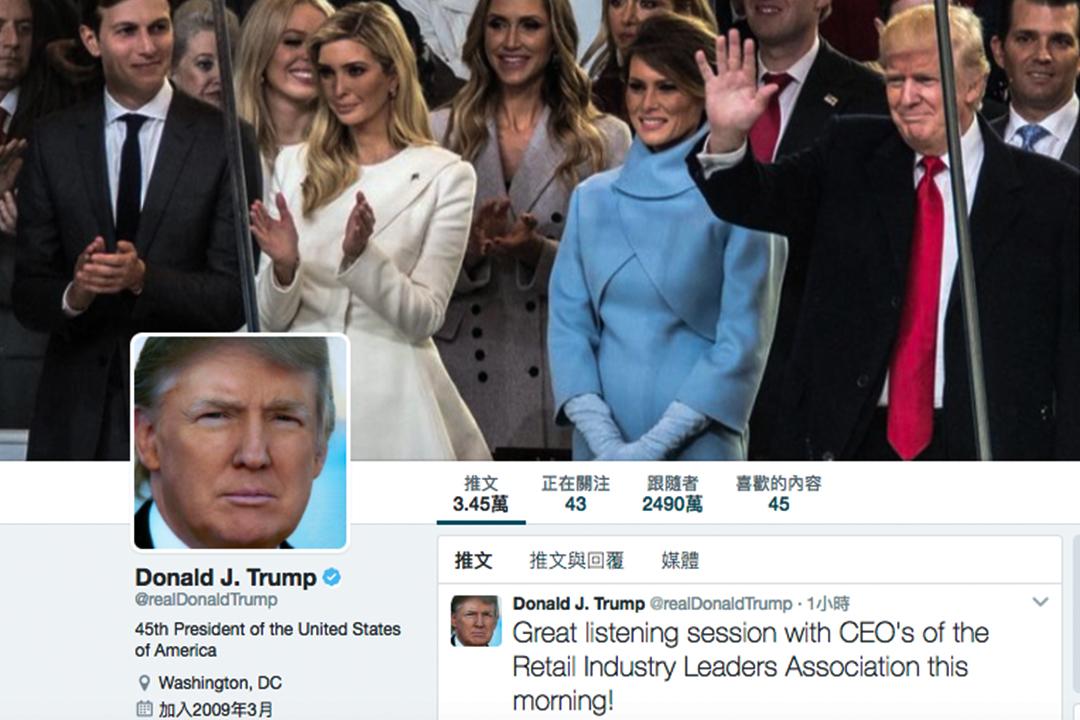 特朗普twitter網站。