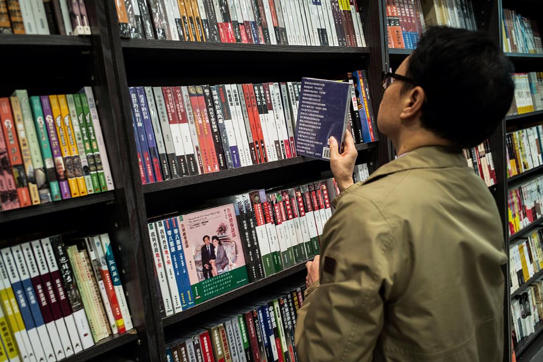 """戴学林在北京被捕,当局指他通过名为""""禁忌的游戏""""的个人微信号出售""""红太阳是怎样升起的""""等港台书籍,近日被判""""非法经营罪"""",入狱5年。"""