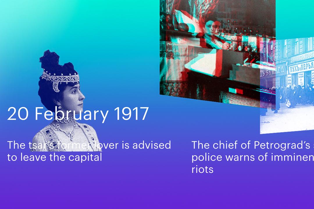 俄羅斯社交媒體網站Project1917。