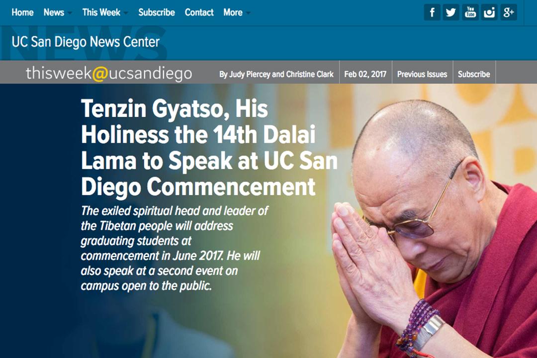 美國加州大學聖地亞哥分校 (UCSD) 網站上,可看到校方邀請第十四世達賴喇嘛為2017年畢業典禮演講嘉賓的資訊。