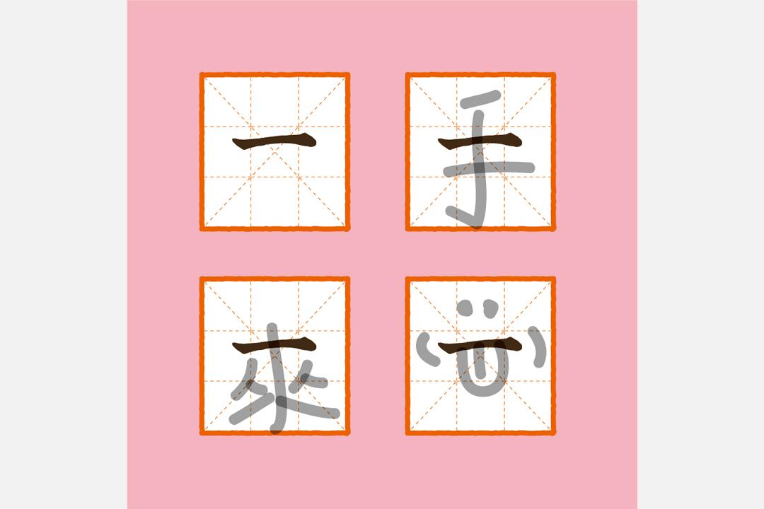 馮宇的設計將課本封面創作權還給孩子。