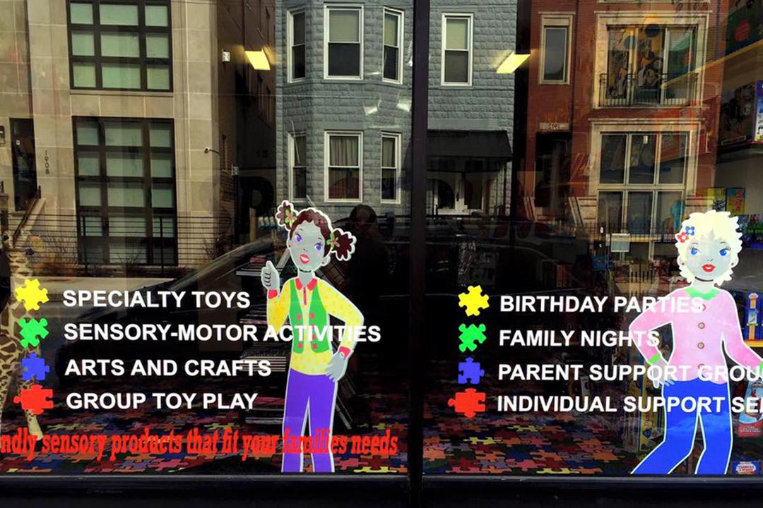 Spectrum Toy Store外觀。