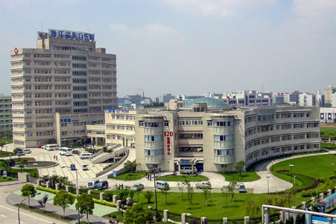 浙江省中醫院因操作不當疑使數人交叉感染愛滋病毒。
