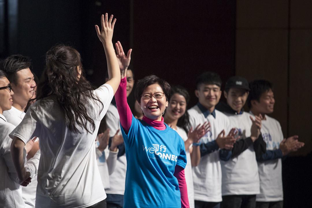 2017年2月3日,林鄭月娥以「同行 WeCONNECT」作為競選口號,於會展舉行舉行「競選分享會」。