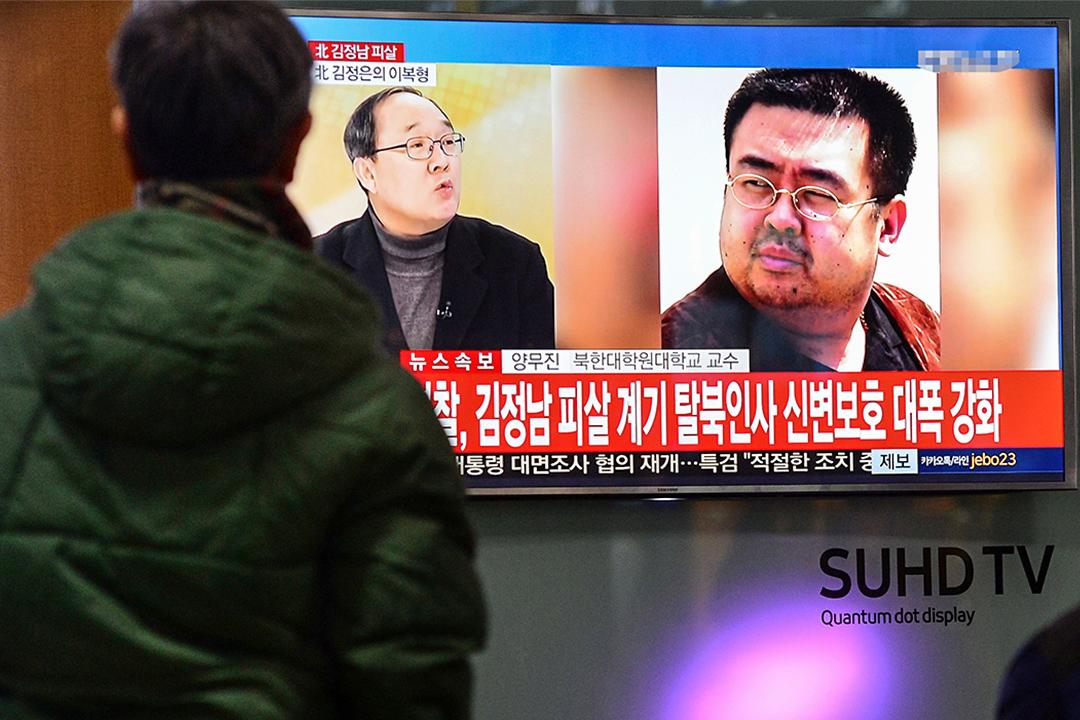 南韓媒體在金正男事件中的表現未及日本媒體。圖為2017年2月14日,韓國首爾,人們觀看關於金正男被暗殺的新聞報導。