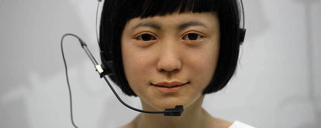 2017年2月7日,在英國倫敦科學博物館展出了來自日本的通信機器人。