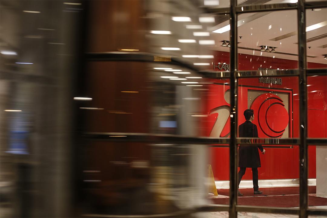 香港有線寬頻未達成出售協議,目前仍在尋求資金支持及重組業務。圖為有線電視大樓。