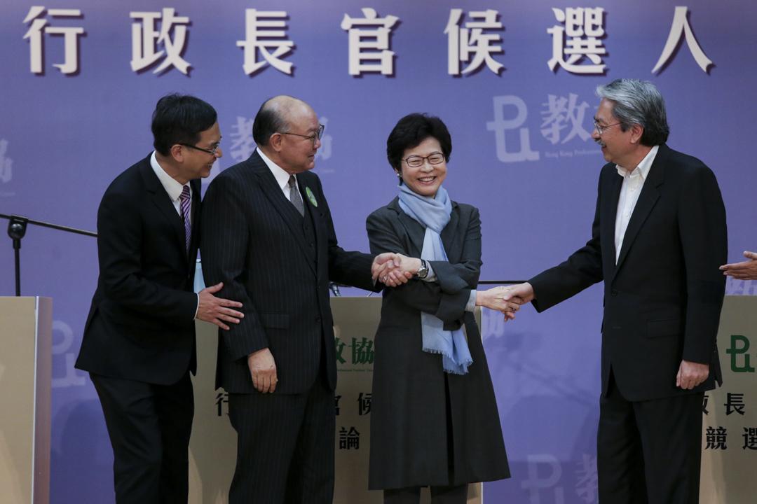 特首選舉三名候選人曾俊華、林鄭月娥、胡國興出席教協今日(12日)下午舉行選舉論壇,三名候選人同場辯論。
