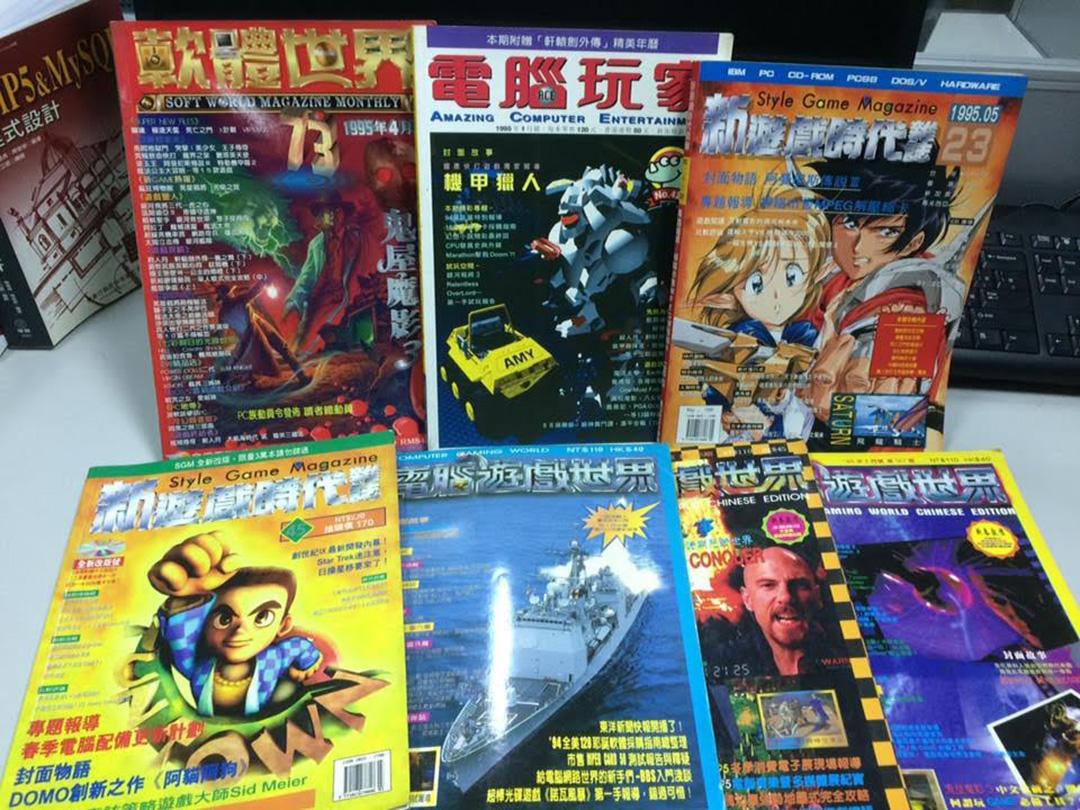 徐人強收藏的舊遊戲雜誌。