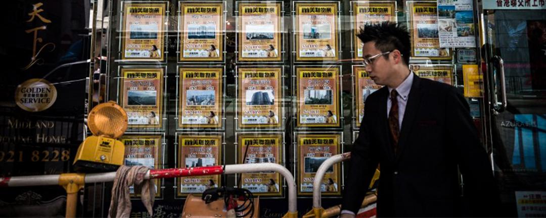 香港房價長期居於全球前列。