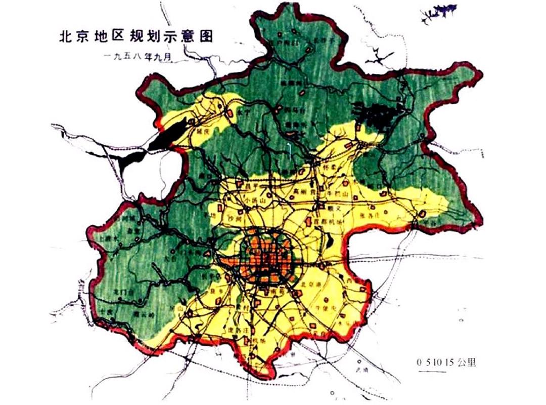 1958年北京市總體規劃。