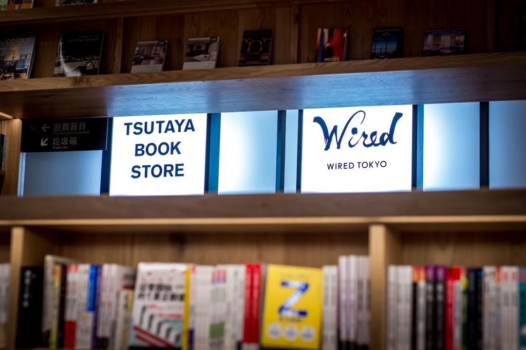 與「TSUTAYA BOOKSTORE信義店」同時開幕的「WIRED TOKYO」,背後經營者是號稱日本最會打造個性咖啡店的團隊Café Company。