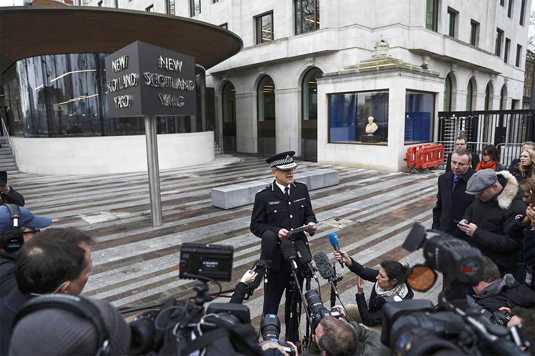 2017年3月23日,倫敦助理總警長 Mark Rowley 指至今共拘捕7名懷疑涉案人士。
