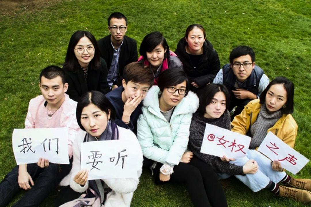 中國大陸網路上規模最大的女權自媒體「女權之聲」。