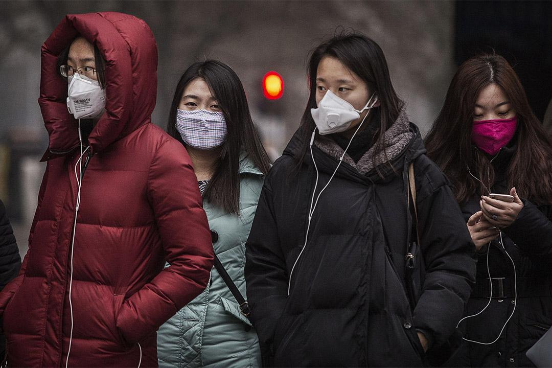 有指維生素B可對人體抵禦空氣污染有保護作用。圖為中國北京空氣污染情況。