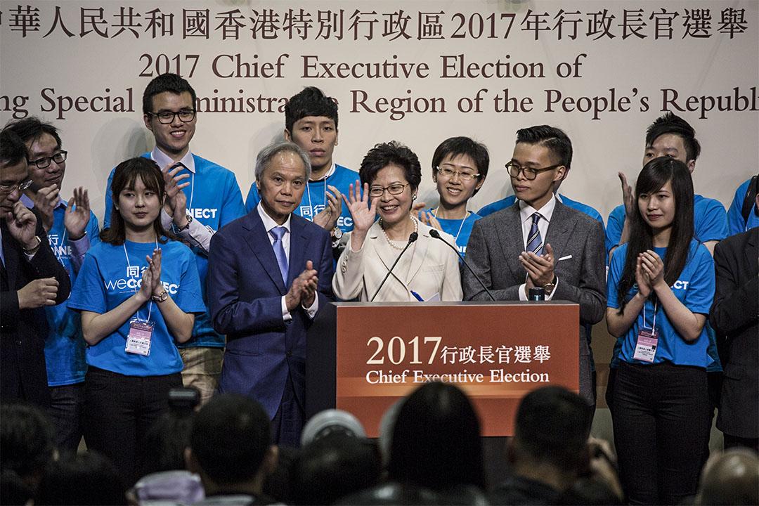 林鄭月娥以777票勝出今屆香港特首選舉。