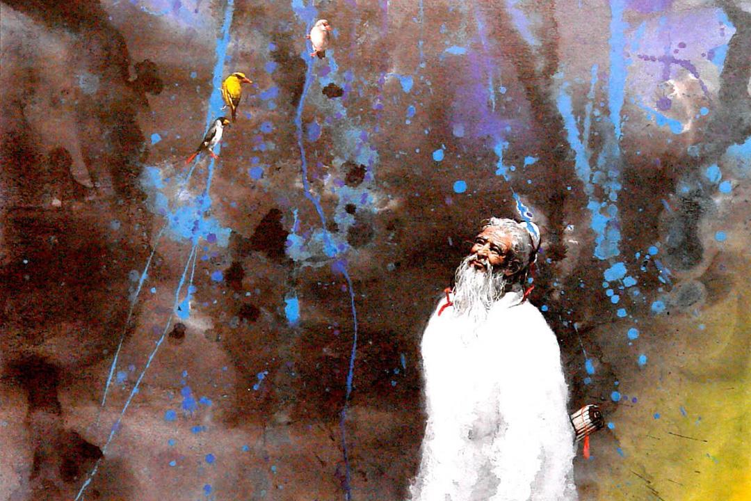 鄭問的作品〈孔子〉截圖,作品收錄於《鄭問画集 Chen Uen Works in Color 1990-1998》中。