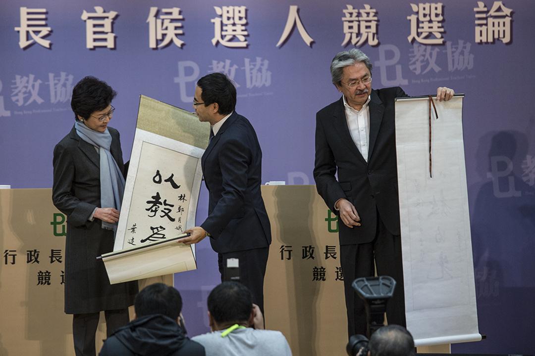 特首候選人林鄭月娥出席教協舉辦的選舉論壇。