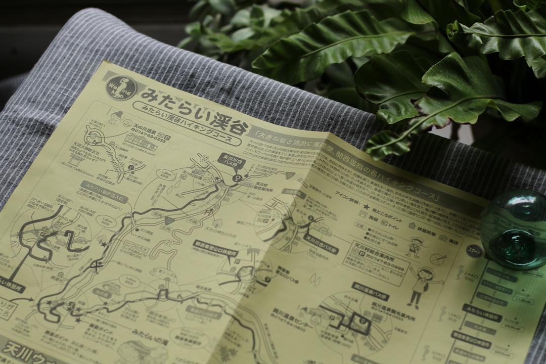 由奈良縣天川村觀光單位所繪製的「みたらい溪谷」(御手洗溪谷)散步地圖。