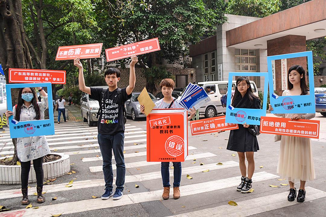 2015年3月19日,秋白在廣東省教育廳門口舉牌,以期引起教育部門與公眾的關注。
