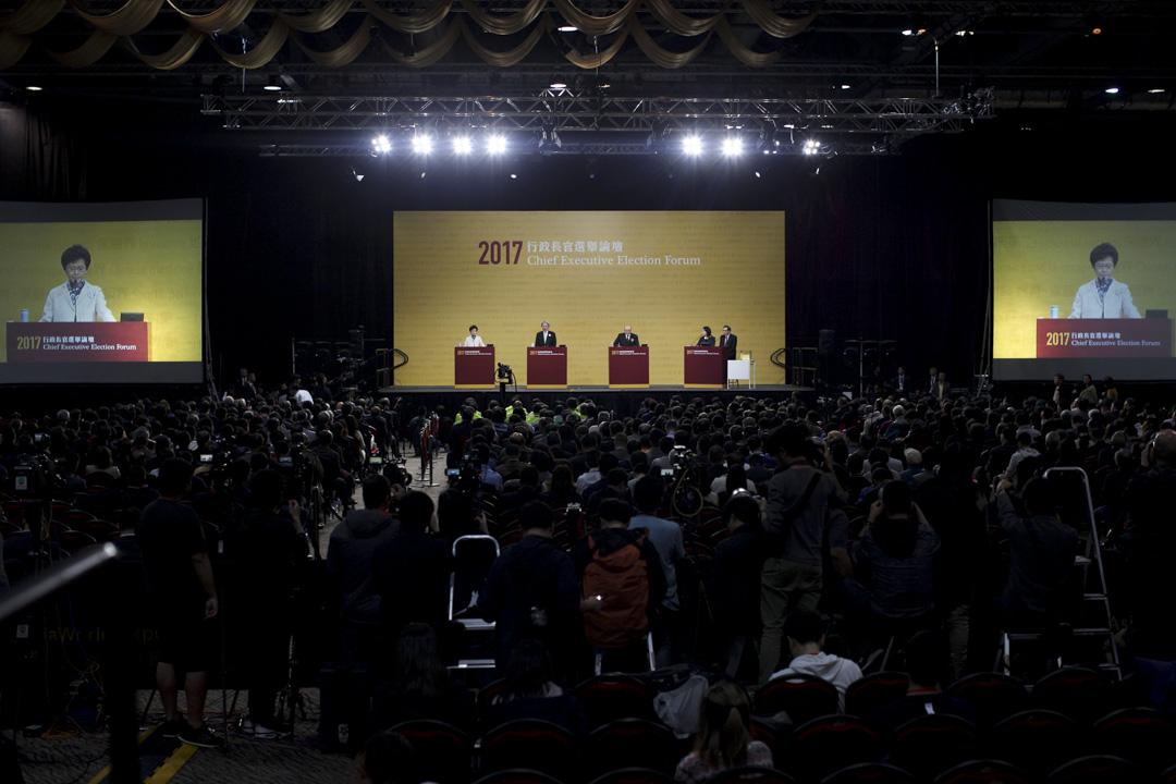 特首候選人曾俊華、林鄭月娥、胡國興出席建制派及民主派選委合辦的行政長官選舉論壇。
