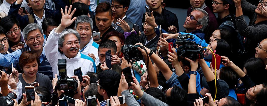 2017年3月24日,曾俊華於港島區造勢,引來大批支持者到場。