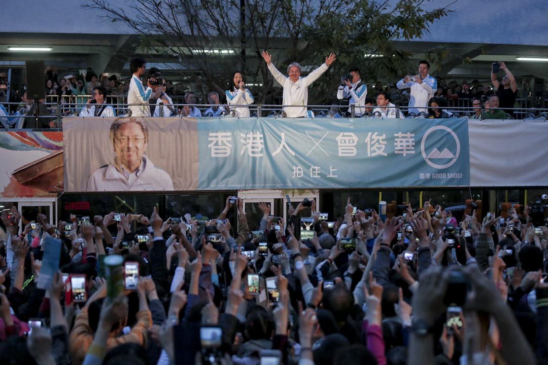 曾俊華今日於港島舉行集會,不少港人到場支持。