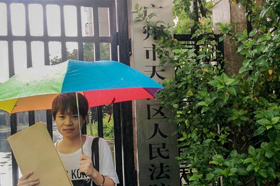 2015年5月12日,秋白前往廣州天河區人民法院遞交起訴狀,告廣東高等教育出版社出版的「恐同」教材損害名譽權。