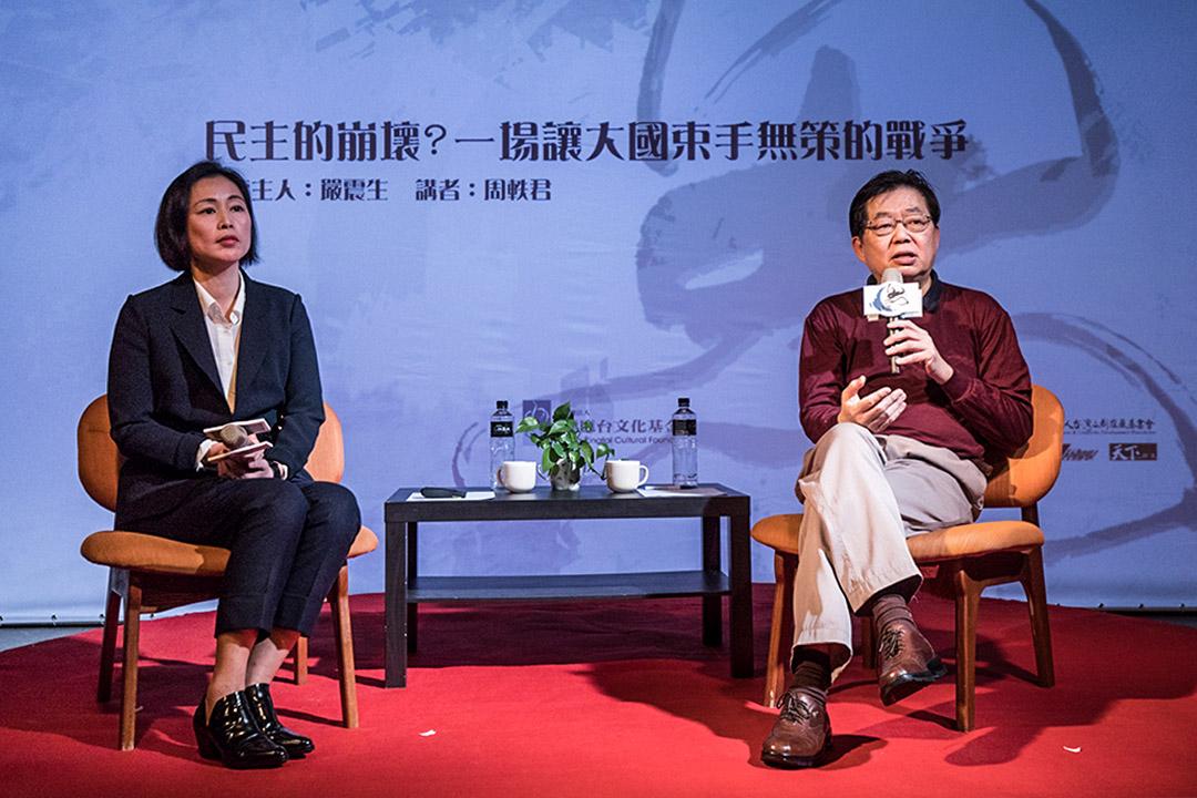 周軼君(左)及嚴震生一同出席「民主的崩壞?一場讓大國束手無策的戰爭」講座。