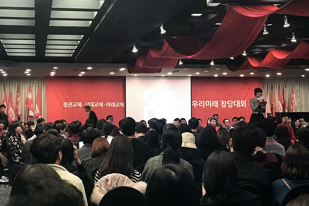 南韓歷史上最年輕的政黨「我們的未來」上個月五號舉行了創黨大會。