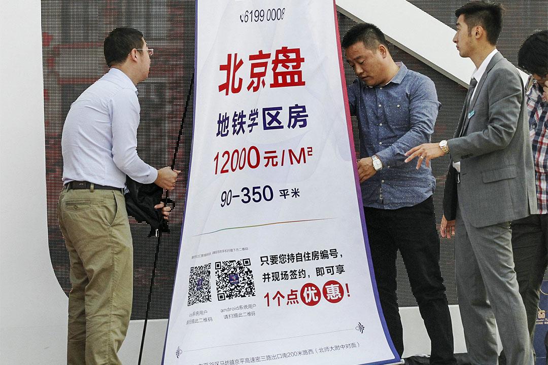 北京推新政,學區房或會貶值。