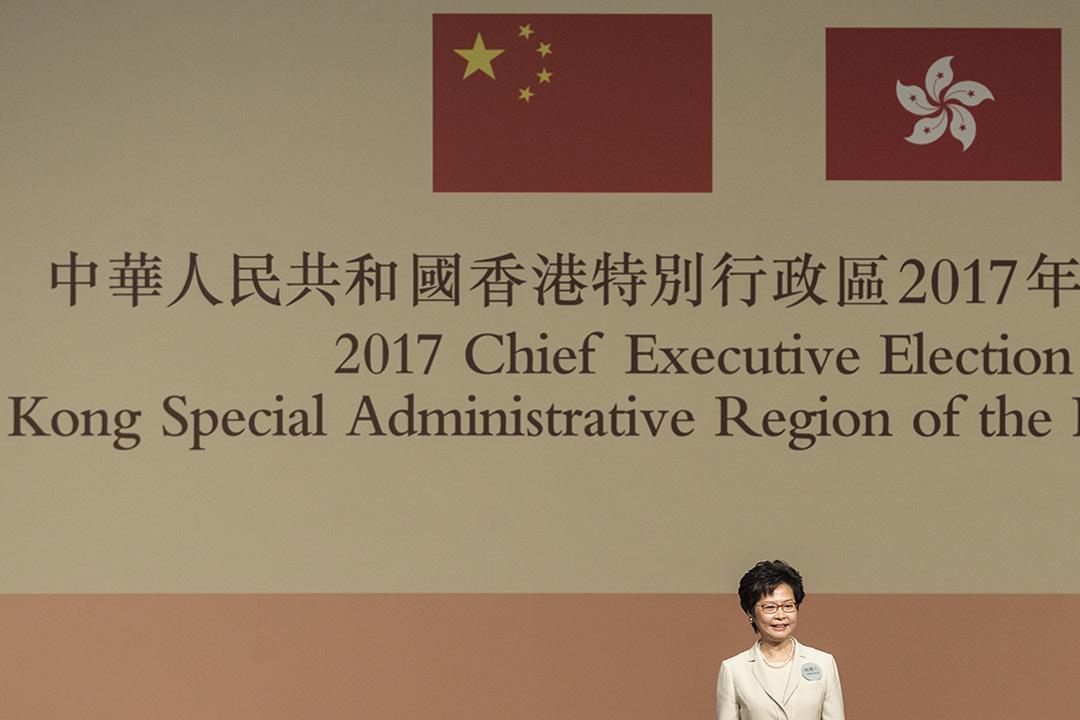 林鄭月娥成為香港回歸20年來,民意支持度最低的獲選特首。